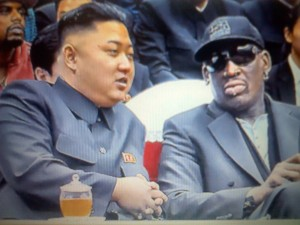Kim Jong Un Family Edition Exposed..